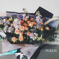 $255 Personalized Luxury Giant Bouquet 사랑해
