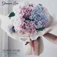 Glamour Love 사랑해 Sarang-hae